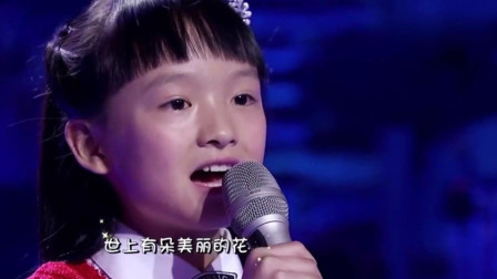 10岁小女孩的嗓音简直逆天, 一首歌让全场沸腾, 天籁歌声让人陶醉