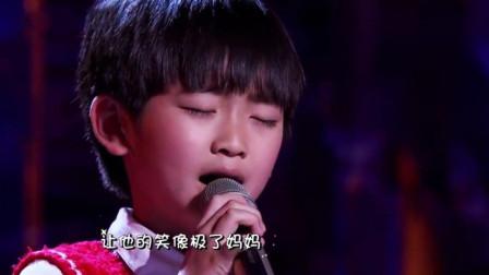12岁小男孩童音演绎《天之大》感动全场, 小小年纪唱歌竟这么用情
