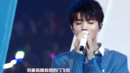 情歌王子王俊凯演唱一首《醒着》听醉了多少人