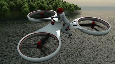 科普一下! 4个科幻级飞行器, 你敢试飞吗?