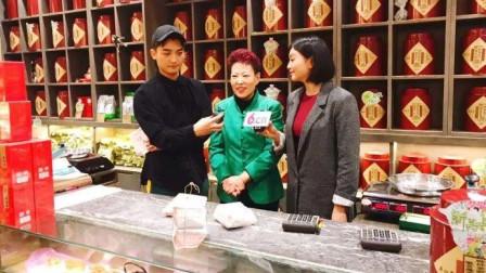 时尚茶香生活——吴裕泰茉莉花茶