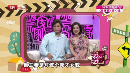 """蔡国庆称与白雪是""""郎才女貌"""", 现场遭戴玉强""""叫嚣""""!"""