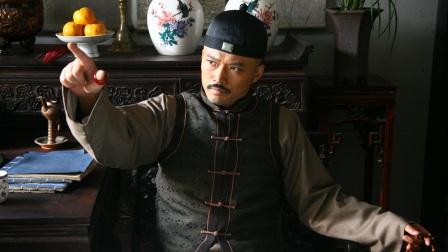 《大波》30:黄澜生贿赂尤铁民,投机保路运动想当保路会宣传干事.mp4