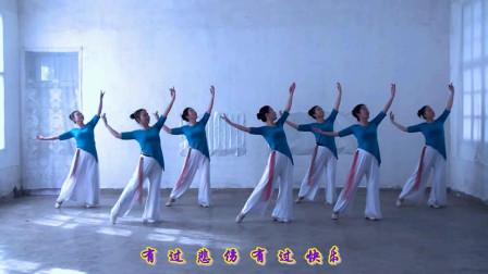 点击观看《世外桃源广场舞《平安果》原创形体舞》