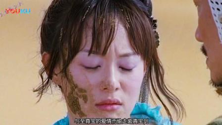 """山寨《大话西游之月光宝盒》   刘镇伟这是在"""""""