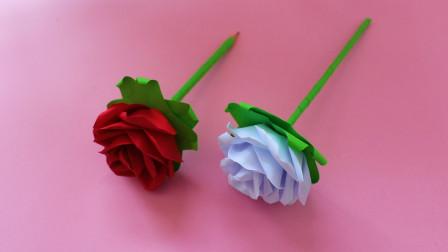 折纸玫瑰花还可以当笔套? 太有创意了, 给孩子做个, 写作业都积极
