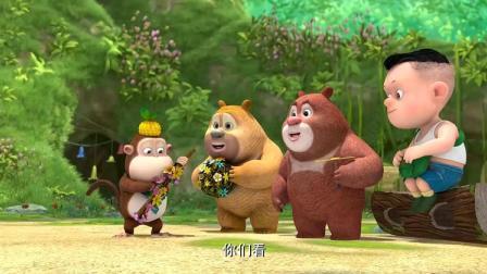 熊二给熊大看自己做的手工,熊二觉得自己肯定能拿一朵小红花!