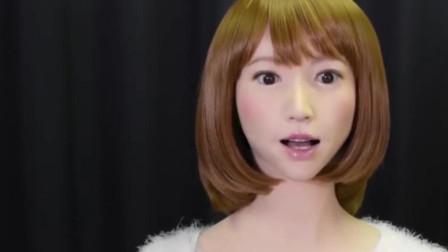 科技: 日本美女机器人, 样貌逼真, 内部结构大胆, 网友: 不愁没女朋友了