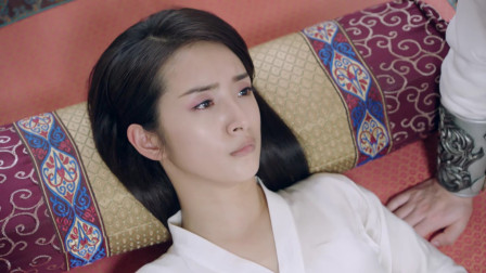 莫若菲暗中在调查柳青妍 不弃爬墙被摔晕倒 速看《小女花不弃》第九集