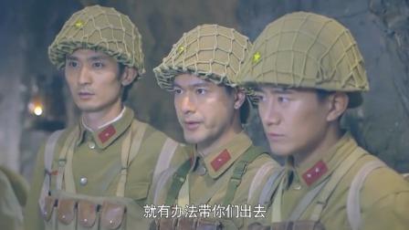 男子赶去营救师长,没成想又被当成鬼子了,所幸有人认出是战友