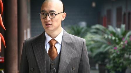 《大波》24cut:苏星煌献计赵四公子,诬陷保路会是革命党,小人露相.mp4