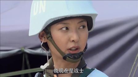 维和女军医刚做完手术听闻有战斗,放下手术刀披挂上阵,太帅气!