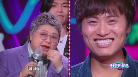 萧敬腾的粉丝, 一开口, 韩红直呼: 你那牙是不是敷面膜敷的?