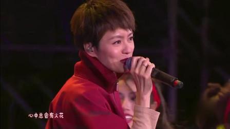 梁咏琪俏皮唱《中意他》, 与观众可爱互动全场跟唱