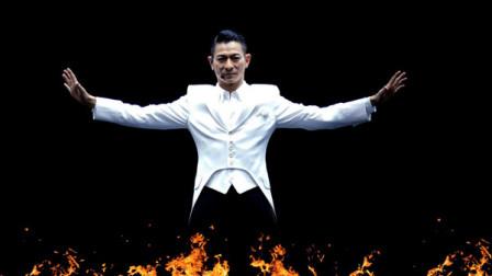 刘德华为庆祝香港回归唱了一首歌, 气势磅礴的旋律震撼每个人的心!