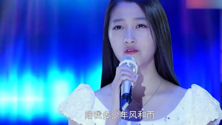 关晓彤演唱《搭错车》主题曲, 催泪的声线感动心灵, 超越原唱