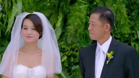 母女两人同一天办婚礼,婚礼现场太虐狗,画面太美不敢看!