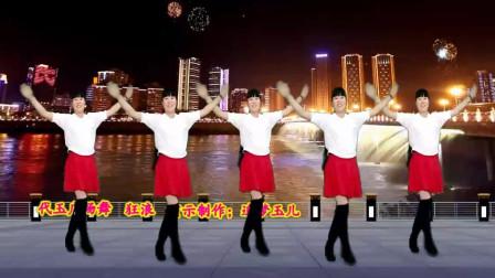 代玉广场舞《狂浪》中老年人跳的广场舞教学分解视频