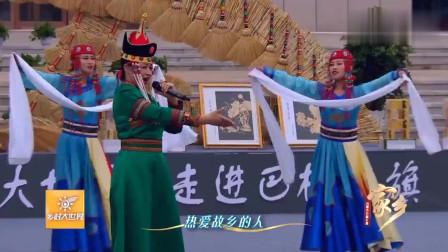 于月仙现身乡村献唱《蒙古人》, 歌声饱含深情, 令人陶醉