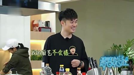 青春旅社: 陈赫烹饪特色美食, 遭王源实话暴击: 很一般嘛!