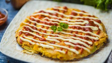 卷心菜新吃法, 让你不早起就能吃上营养早餐