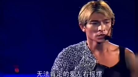 终于找到刘德华这首歌现场版, 曾经多少个夜晚被莫名戳中泪点