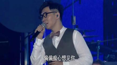 品冠翻唱陈百强金曲《偏偏喜欢你》, 想不到他的粤语这么标准!