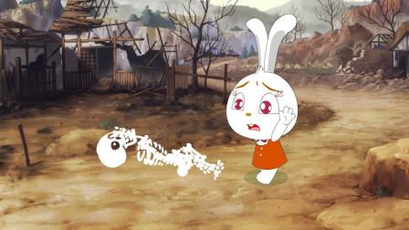 悬疑推理动画《白骨》: 我的男友在哪, 他变成了什么?