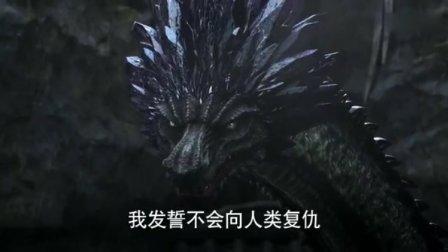 男子大战传说中的玄霜巨龙,意外发现巨龙竟是个吃货,这就好办了