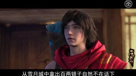 少年歌行 第1集 初入江湖-动漫-高清完整版在线观看–爱奇艺1