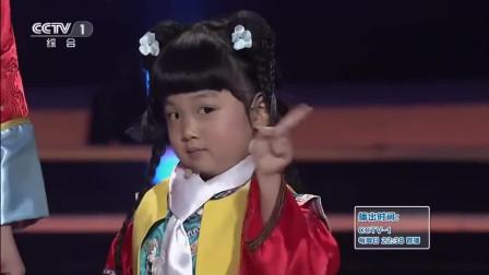 3岁萌娃机智应对刘仪伟提问, 刘仪伟反被问倒, 惹得全场笑声不断!