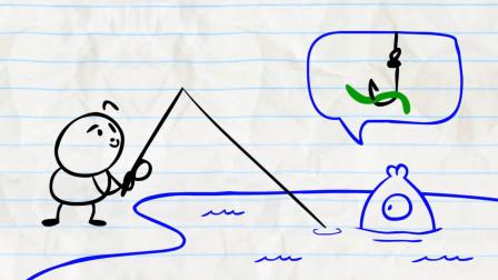 搞笑铅笔画小人: 没有蚯蚓就想让我上钩? 游戏