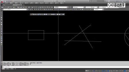 CAD入门教程:十分钟教你学CAD答案知识点金钟基础课后明教大学物理程吕简图片