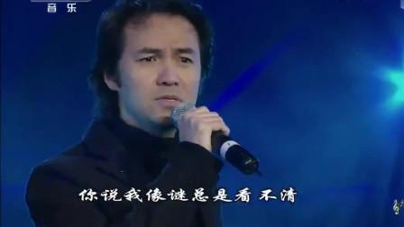 童安格一首《其实你不懂我的心》旋律好美, 台下时时传来一阵欢呼