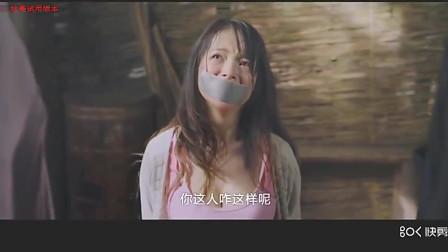 逗逼绑匪绑架美女却误解美女暗示, 场面一度尴尬!