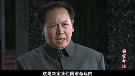 地质队在广西发现铀矿石, 毛主席抱着矿石高兴极了