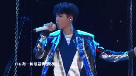 王俊凯翻唱邓紫棋经典单曲《我的秘密》一开口就被撩到了!