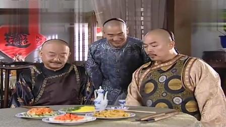 君臣三人去饭馆吃饭一个比一个横, 和珅又破财了