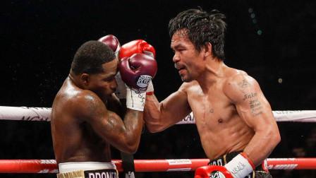 拳王争霸赛: 帕奎奥 vs. 布罗纳