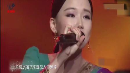 上海小女人黄龄翻唱萨顶顶《万物生》, 娇媚到极点, 不输原唱
