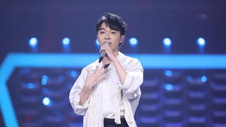 吴青峰翻唱《起风了》, 声线令人惊艳! 网友: 怎么改都好听!