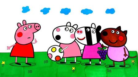 卡通简笔画 足球小将 小猪佩奇