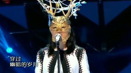 著名歌手谭维维参加蒙面歌王, 一开口全场都惊艳了, 《蓝莲花》超好听