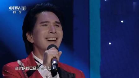 凌征辉模仿费翔惟妙惟肖, 一曲《我怎么哭了》令人难辨真假