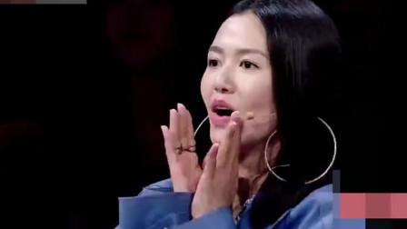 吴秀波一首《我是一只小小鸟》惊艳现场! 小迷妹谭维维都嗨起来了!