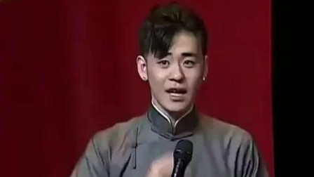 九辫儿张云雷杨九郎《大花轿》, 被相声耽误的歌唱家, 非常好听!