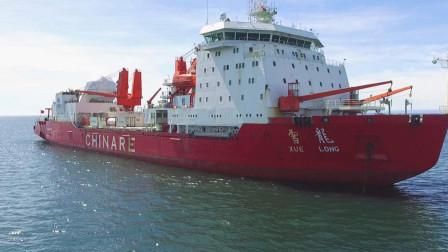 我国最稀缺的船只, 仅有一艘, 还是从国外进口的!