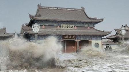 陕西一神庙洪水遇到绕道而走, 专家都解释不了, 却被3个小孩破解