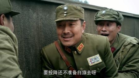 红军抬个假炮去打仗,直接把敌人给吓尿了,国军营长马上投降