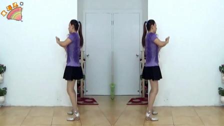 蓝莓思洁广场舞 动感16步健身广场舞视频